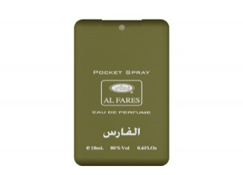 Al-Fares - Pocket Spray (20 ml) by Al-Rehab