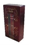 Al Haramain Aysha - Oriental Perfume Oil [10ml]