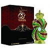 Al Haramain Tanasuk - Oriental Perfume Oil [12 ml]