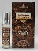 Musk Oud - 6ml (.2 oz) Perfume Oil  by Al-Rehab