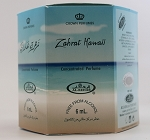 Zahrat Hawaii  - 6ml (.2 oz) Roll-on Perfume Oil by Al-Rehab (Box of 6)