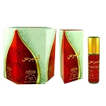 Empress - Box 6 x 6ml Roll-on Perfume Oil by Nabeel