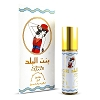City Girl - 6ml Roll On Perfume Oil by Nabeel