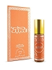 Nabeel (Formerly Touch Me) - 6ml Roll On Perfume Oil by Nabeel