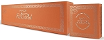 Assorted Bakhoor Nabeel Incense (Box of 12)