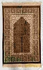 Safi Prayer Rugs - Design  SA-D2- Spiegel - Design Plush