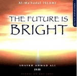 The Future is Bright (CD)
