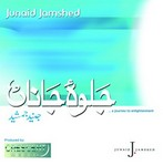 Jalwa e Janaan - by Junaid Jamshed (Audio CD)