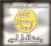 Rahmatul-lil-Alameen (Audio CD by Junaid Jamshed)