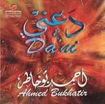 Da'ni (Nasheed CD) by Ahmed Bukhatir
