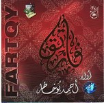 Fartaqy (Nasheed CD) by Ahmad Bukhatir