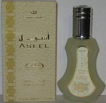 Aseel - Al-Rehab Eau De Natural Perfume Spray- 35 ml (1.15 fl. oz)