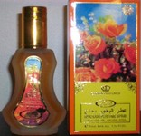 Bakhour - Al-Rehab Eau De Natural Perfume Spray - 35 ml (1.15 fl. oz)