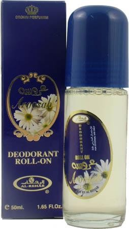 Aroosah Deodorant Roll-on by Al-Rehab (50ml)